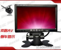"7"" inch color LCD Monitor + Reversing Camera Car RearView Kit For Bus"