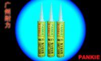 epoxy sealant , strengthened sealant (HBC-1029)