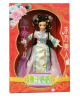 Chinese National Pretty Girl doll