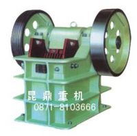 China Kunding Jaw Crusher top-quality and lowest price