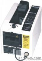 M1000 Automatic Tape Dispenser/hotsales
