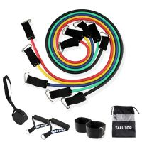 Home gym Latex fitness 11 pcs resistance band set sports band