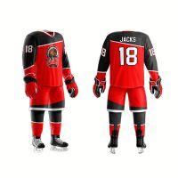 Youth Ice Hockey Jersey