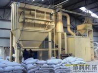 Superthin Powder Grinding Mill
