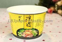 22oz paper bowl