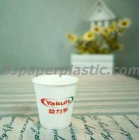 3oz promotion paper cup