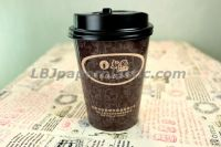12oz insulated paper cup from professional paper cups manufacturer