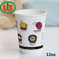 12oz corrugated coffee cups