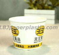 14oz ice cream bowls, disposable soup bowls
