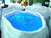 Copper Sulphate Pentahydrate feed grade  98.5%min