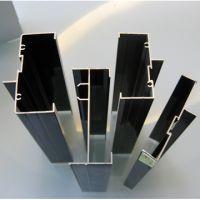 aluminium sliding doors profiles