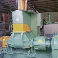 55litre Used Rubber Dispersion Kneader Machine Manufacturer