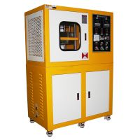 Rubber Vulcanizer Machine Plate Silicone Vulcanization Press Equipment Manufacturer