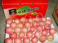 Qinguan Apple