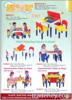 School Toys - Teaching Aids