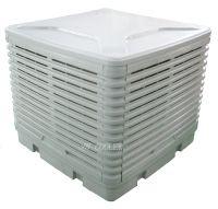 Ventilation Fan with Water