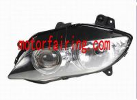 GSXR600 Headlights