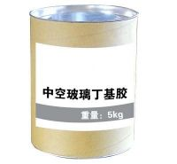 YY-901 Insulating Glass Hot Melt Butyl Sealant