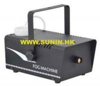SI412 400W Mini Fog machine