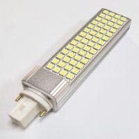 G24 LED Downlight