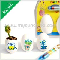 planting eggs