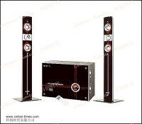 Home Theatre System 2.1 (JB-008 )