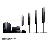 Wireless Home Theatre System 5.1 with Flexible Stands