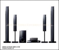 Home Theater System (Wireless 5.1)