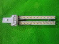 PLC LED Corn Lamp (G23)