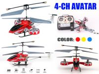 4-Ch AVATAR Rc Helicopter