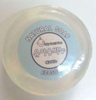 Handmade Soap for Baby 1p