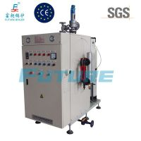 Chinese Electric Steam Boiler