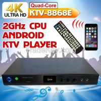 KTV-8868E Android HD jukebox karaoke player with 4K , Support MKV/VOB/D