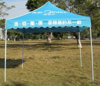 Folding tent with printing
