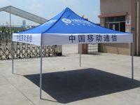 Folding pop up tent(3m X 3m)