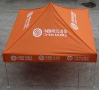 Folding tent printed (2mX2m)