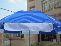 "Beach Umbrella with Logo (40""x6k)"