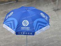 Beach Outdoor Umbrella(40'' X 8K)