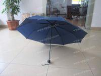 Gift umbrella