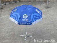 Printed Beach Umbrella