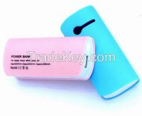 ABS Plastic Mobile Phone Power Bank 7800mah with Led Indicators