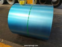 Manufacturer of prepainted galvanized steel coil and sheet