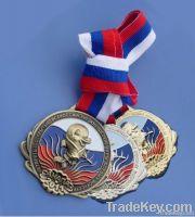 Medal, Medallion, Sports Medal