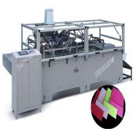 Bag Bottom-gluing Machine ZB50B