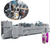 SOS Kraft Paper bag making machine ZB950B