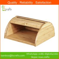 Bamboo Storage Box/Bread Box/Tea Box