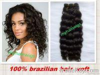 Brazilian Hair Water Wavy Weft
