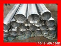 HY-001 wedge wire cylinder water well screen