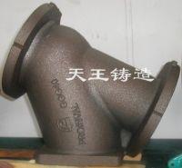 valve body 017