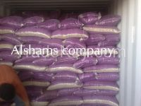 we offer white kidney beans